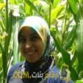 أنا زنوبة من ليبيا 25 سنة عازب(ة) و أبحث عن رجال ل المتعة