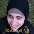 أنا إلينة من اليمن 21 سنة عازب(ة) و أبحث عن رجال ل الدردشة