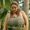أنا شهد من ليبيا 30 سنة عازب(ة) و أبحث عن رجال ل التعارف