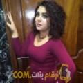 أنا كريمة من فلسطين 24 سنة عازب(ة) و أبحث عن رجال ل الزواج