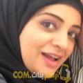 أنا أزهار من اليمن 37 سنة مطلق(ة) و أبحث عن رجال ل الزواج
