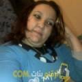 أنا ندى من سوريا 36 سنة مطلق(ة) و أبحث عن رجال ل الزواج