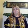 أنا عبلة من المغرب 59 سنة مطلق(ة) و أبحث عن رجال ل الحب