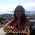 أنا أمال من سوريا 38 سنة مطلق(ة) و أبحث عن رجال ل الحب
