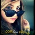 أنا مريم من قطر 24 سنة عازب(ة) و أبحث عن رجال ل المتعة