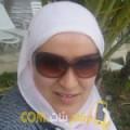 أنا لبنى من سوريا 39 سنة مطلق(ة) و أبحث عن رجال ل الزواج