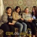 أنا ريمة من سوريا 37 سنة مطلق(ة) و أبحث عن رجال ل الدردشة