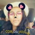 أنا شمس من البحرين 22 سنة عازب(ة) و أبحث عن رجال ل الصداقة