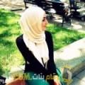 أنا رباب من فلسطين 30 سنة عازب(ة) و أبحث عن رجال ل الدردشة