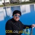أنا حياة من الكويت 49 سنة مطلق(ة) و أبحث عن رجال ل الصداقة