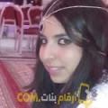 أنا سكينة من ليبيا 23 سنة عازب(ة) و أبحث عن رجال ل المتعة