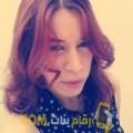 أنا انسة من اليمن 27 سنة عازب(ة) و أبحث عن رجال ل المتعة