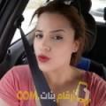 أنا ميساء من الإمارات 28 سنة عازب(ة) و أبحث عن رجال ل الدردشة