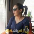 أنا آية من عمان 27 سنة عازب(ة) و أبحث عن رجال ل المتعة