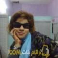 أنا حلى من تونس 39 سنة مطلق(ة) و أبحث عن رجال ل المتعة