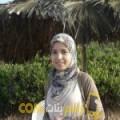 أنا شيمة من عمان 23 سنة عازب(ة) و أبحث عن رجال ل الدردشة