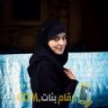 أنا دليلة من الكويت 26 سنة عازب(ة) و أبحث عن رجال ل التعارف