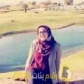 أنا بتينة من مصر 32 سنة مطلق(ة) و أبحث عن رجال ل المتعة