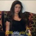 أنا منى من الأردن 19 سنة عازب(ة) و أبحث عن رجال ل الزواج