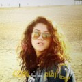 أنا شاهيناز من الكويت 24 سنة عازب(ة) و أبحث عن رجال ل الحب