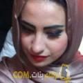 أنا فيروز من قطر 25 سنة عازب(ة) و أبحث عن رجال ل الدردشة