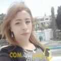أنا هناء من تونس 23 سنة عازب(ة) و أبحث عن رجال ل المتعة