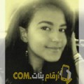 أنا إيناس من اليمن 24 سنة عازب(ة) و أبحث عن رجال ل الزواج