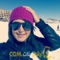 أنا رميسة من عمان 27 سنة عازب(ة) و أبحث عن رجال ل الزواج