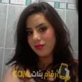 أنا صبرينة من الإمارات 24 سنة عازب(ة) و أبحث عن رجال ل الحب