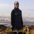 أنا شادية من عمان 28 سنة عازب(ة) و أبحث عن رجال ل المتعة