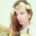 أنا كبيرة من الكويت 30 سنة عازب(ة) و أبحث عن رجال ل الزواج