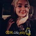أنا حجيبة من الإمارات 25 سنة عازب(ة) و أبحث عن رجال ل الدردشة