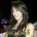 أنا ريهام من السعودية 28 سنة عازب(ة) و أبحث عن رجال ل الصداقة