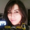 أنا حليمة من مصر 28 سنة عازب(ة) و أبحث عن رجال ل الدردشة