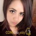 أنا دانية من البحرين 30 سنة عازب(ة) و أبحث عن رجال ل الدردشة