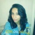 أنا راية من تونس 21 سنة عازب(ة) و أبحث عن رجال ل الزواج