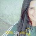 أنا غزال من البحرين 20 سنة عازب(ة) و أبحث عن رجال ل الدردشة