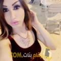 أنا سميرة من العراق 25 سنة عازب(ة) و أبحث عن رجال ل الحب