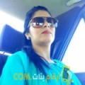 أنا فايزة من السعودية 26 سنة عازب(ة) و أبحث عن رجال ل الحب