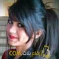 أنا سعيدة من سوريا 24 سنة عازب(ة) و أبحث عن رجال ل الزواج