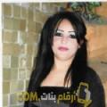 أنا بتينة من البحرين 32 سنة مطلق(ة) و أبحث عن رجال ل الصداقة