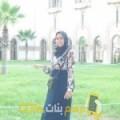 أنا لميتة من اليمن 29 سنة عازب(ة) و أبحث عن رجال ل التعارف