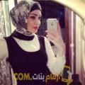 أنا آنسة من السعودية 25 سنة عازب(ة) و أبحث عن رجال ل المتعة