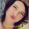 أنا نهال من قطر 20 سنة عازب(ة) و أبحث عن رجال ل الحب