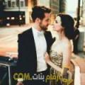 أنا نيرمين من تونس 28 سنة عازب(ة) و أبحث عن رجال ل المتعة