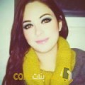 أنا لوسي من البحرين 25 سنة عازب(ة) و أبحث عن رجال ل الدردشة
