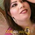 أنا ليلى من الإمارات 32 سنة عازب(ة) و أبحث عن رجال ل التعارف