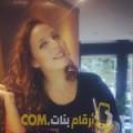 أنا كلثوم من المغرب 21 سنة عازب(ة) و أبحث عن رجال ل التعارف