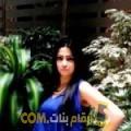 أنا فطومة من البحرين 29 سنة عازب(ة) و أبحث عن رجال ل الدردشة
