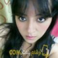أنا ريم من السعودية 25 سنة عازب(ة) و أبحث عن رجال ل الحب